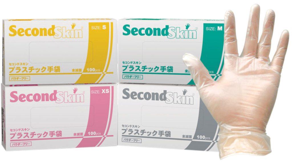 274-3-Gloves-MEDICOM